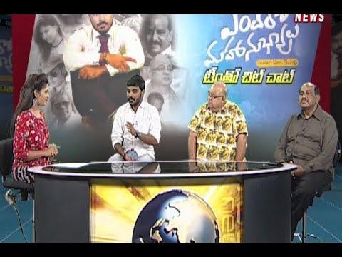Special Chit Chat With Endaro Mahanubhavulu Movie Team | Studio N