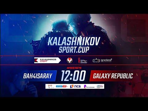 Kalashnikov Sport Cup Open Qualifier 21.11.20