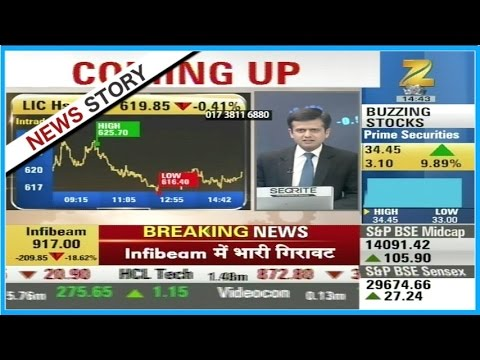 Antim Bazi  : Rice shares and Shipping sector in momentum