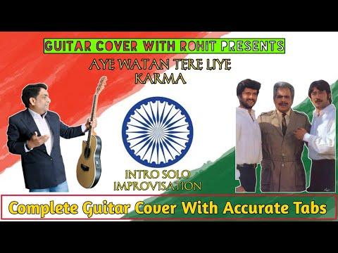aye-watan-tere-liye---karma-|-guitar-cover-with-tabs-|-mohammad-aziz,-kavita-krishnamurty-|-dilip-k