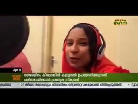 naseeba kasaragod song LDF election 2016 new song