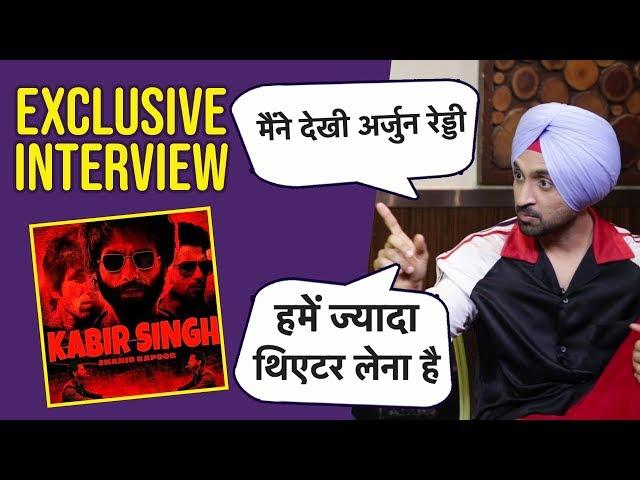 Diljit Dosanjh का Shada और Kabir Singh के Box Office Clash पर Reaction | Shahid | Neeru Bajwa