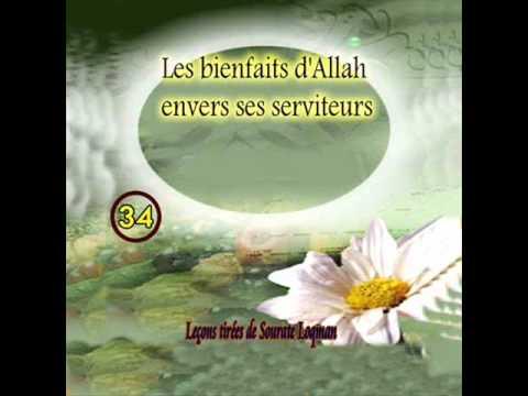 34/40 LES BIENFAITS D'ALLAH ENVERS SES SERVITEURS / LECONS TIREES SOURATE LOQMAN