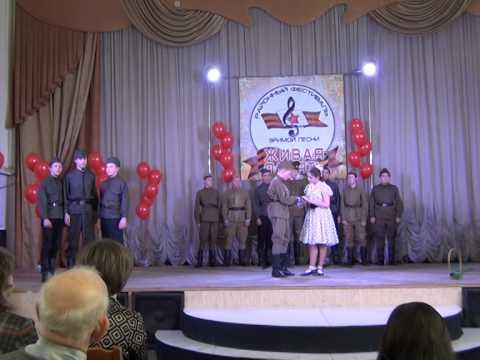 """Фестиваль зримой песни """"Живая память"""", """"Смуглянка"""" - школа №3"""