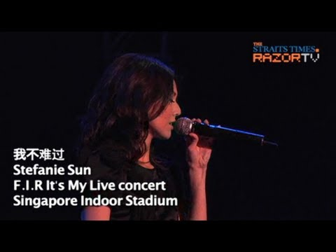我不难过 (Stefanie Sun @ F.I.R concert Part 3)