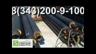 трубы в ппу изоляции производство(, 2013-09-26T05:58:28.000Z)