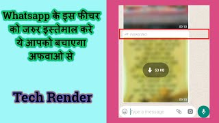 Whatsapp New Update June 2018 Check Message Forwarded Or Not   Tech Render   Hindi  