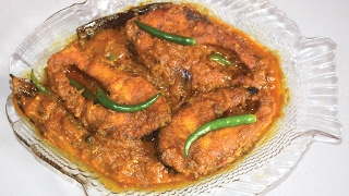 Video Rui Macher Kalia - Most Famous Bengali Traditional Fish Recipe Rohu Fish Kalia download MP3, 3GP, MP4, WEBM, AVI, FLV April 2018