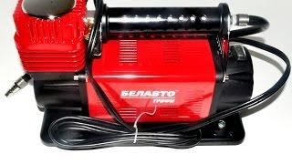 Автомобильный компрессор Белавто БК47 Трофи 600Ватт смотреть
