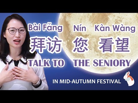 Talk to the seniority in Mid-Autumn Festival - Learn Chinese with Manga Mandarin