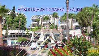 Реклама недвижимости в Турции!(Комплекс Lory Queen! Лучшее предложение на рынке! От 64 000 евро шикарные апартаменты!, 2014-11-21T13:41:42.000Z)