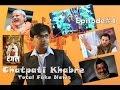 Chatpati Khabre Episode 4 Bhojpuri Bakchod DJ