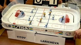 Настольный хоккей. Table Hockey. MoscowCup13. Titov-Laricheva 7