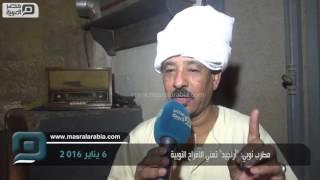 مصر العربية | مطرب نوبي: