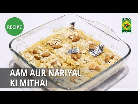 Smoky Dahi Bara Chaat Recipe | Lazzat | Samina Jalil | Desi Food from YouTube · Duration:  36 minutes 31 seconds