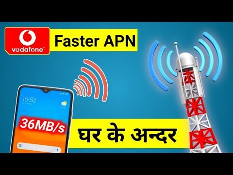 NEW 2021 Vodafone APN | Vodafone Internet Speed Kaise Badhaye | Vodafone Net Speed Kaise Badhaye