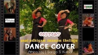 CopyCat Dance Cover | Aasai Adhigam - Maanam Thelinje | Athira Raj - Sarga S Kumar | CFC