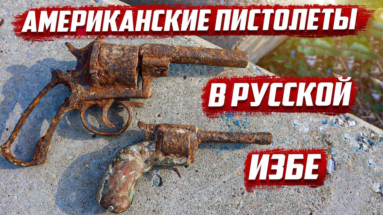 Необычайные находки под полом! | Оренбургская обл, Северный район ст.Дымка
