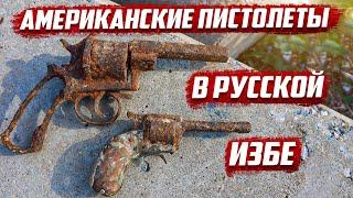 Необычайные находки под полом!   Оренбургская обл, Северный район ст.Дымка