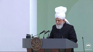Sermón del viernes 26-02-2021: Jalifas guiados – Hazrat Usman Ibn Affan (ra)