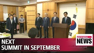 Two Koreas to hold 3rd inter-Korean summit of 2018 in September