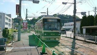広島電鉄800形804号 江波車庫出庫