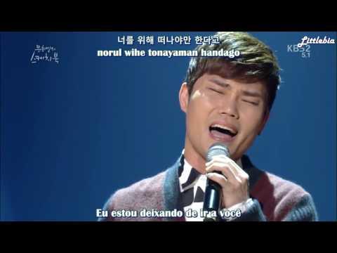 [PT-BR]Kim BumSoo - I Miss You (보고싶다) [Stairway to Heaven OST] legendado