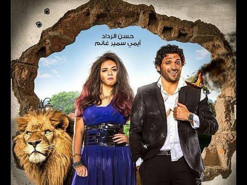 افلام عربي البس عشان خارجين