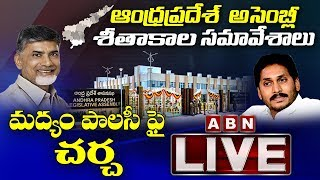 AP Assembly LIVE   Winter Session Of AP Assembly LIVE   ABN LIVE