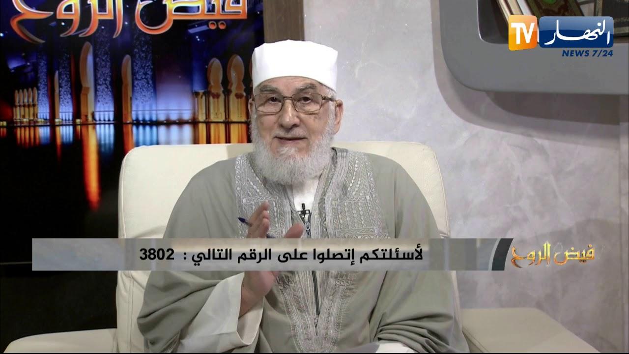 فيض الروح: تنظيم الوقت.. مع فضيلة الشيخ محمد مكركب