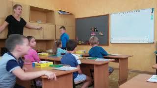 Занятие по математике в подготовительной группе с использованием