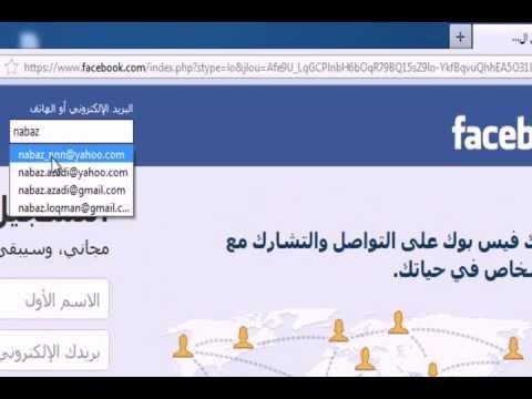 هكر فيس بوك 2013 تاج راسك الاكراد
