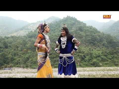 तू सुनले गोरा प्यारी रे # Latest Bhole Baba DJ Song # Shiv Bhajan 2017 # Shivratri Special # NDJ
