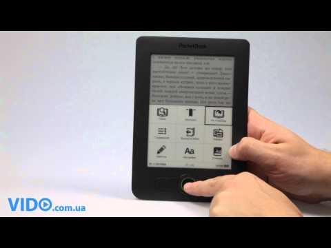 PocketBook Basic New - 613