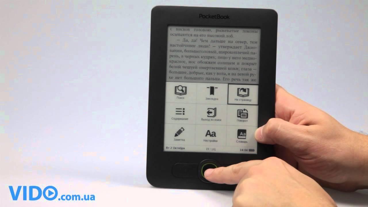 Allo. Ua ➤➤➤ хотите купить электронная книга pocketbook basic new 613 grey по лучшей цене?. ☎ 0-800-300-100 заказывайте с доставкой по киеву и украине ✓ кредит ✓ отзывы ✓ обзор.