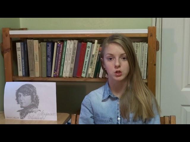 Изображение предпросмотра прочтения – НадеждаСмелова читает произведение «Не смейтесь вы над юным поколеньем!.» М.И.Цветаевой