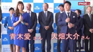 http://osaka.thepage.jp/detail/20160303-00000004-wordleaf そのフライトは、旅にチカラを与えてくれる──。KLMオランダ航空は3日、関西国際空港で「 ...