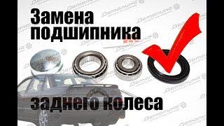 Замена  подшипника ступицы заднего колеса VW Passat B3(, 2015-01-19T15:44:02.000Z)