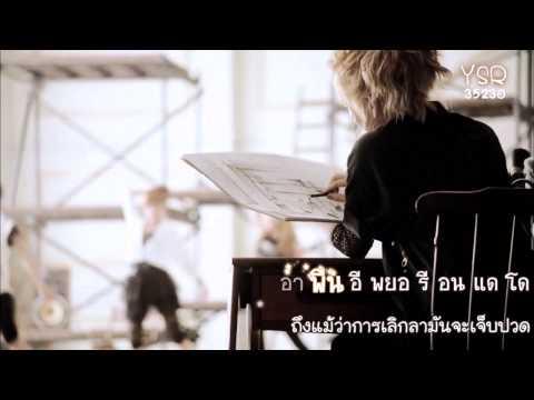 [Karaoke] Closer - Taeyeon (SNSD) [Thai Sub]