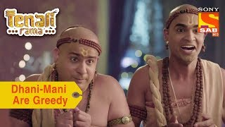 Your Favorite Character | Dhani Mani Are Full Of Greed | Tenali Rama