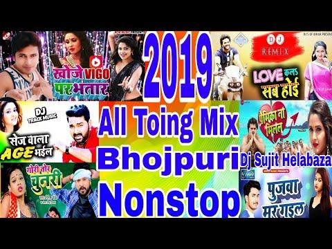 2019 Awdhesh Premi New NoNstop Toing Mix Dj Songs || Sarswati Puja Mai Khatarnak Denc Dj Songs 2019