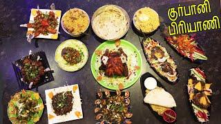 Loose Prawns and Hyderabadi Chicken at Qurbani Biriyani Ambattur