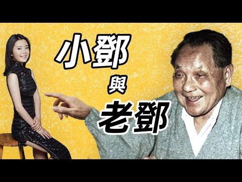 四十年前,为什么来自对岸的靡靡之音可以攻破如铁桶一般的红色中国?