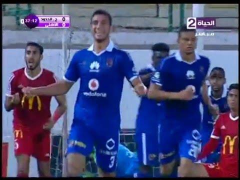 اهداف مباراة حرس الحدود والأهلي 0 - 4 الدورى المصرى 2015-2016