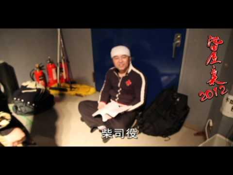 3月23日~27日天王洲銀河劇場にて行われます 「池田屋・裏2012」稽古場の裏を山崎裕太が直撃インタビュー。