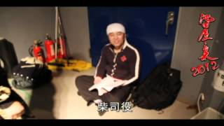 3月23日~27日天王洲銀河劇場にて行われます 「池田屋・裏2012」稽古場...