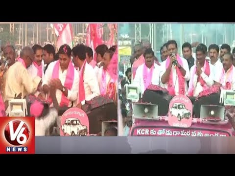 Minister KTR Road Show At Kodangal | TRS Election Campaign Ahead Of Assembly Polls | V6 News