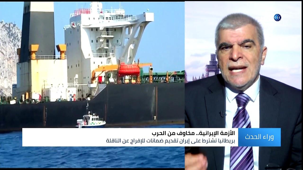 قناة الغد:صحفي: التمسك الأوروبي بالاتفاق النووي ليس في صالح إيران وهذه دلالة سياسة «حافة الهاوية»