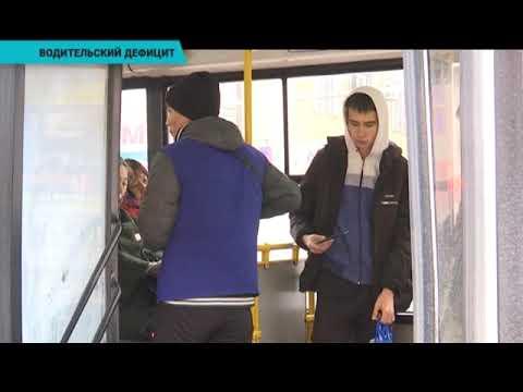 В Уральске некому водить автобусы