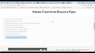 10 Прибыльных Стратегий Для Ставок в Live на Теннис. Дополнения и исправления.